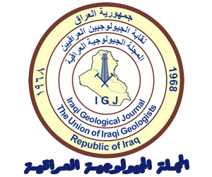 المجلة الجيولوجية العراقية